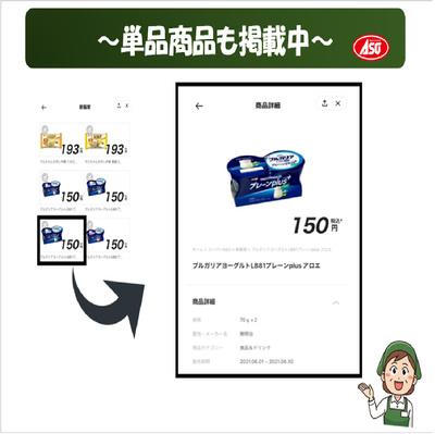 単品商品も掲載しております。